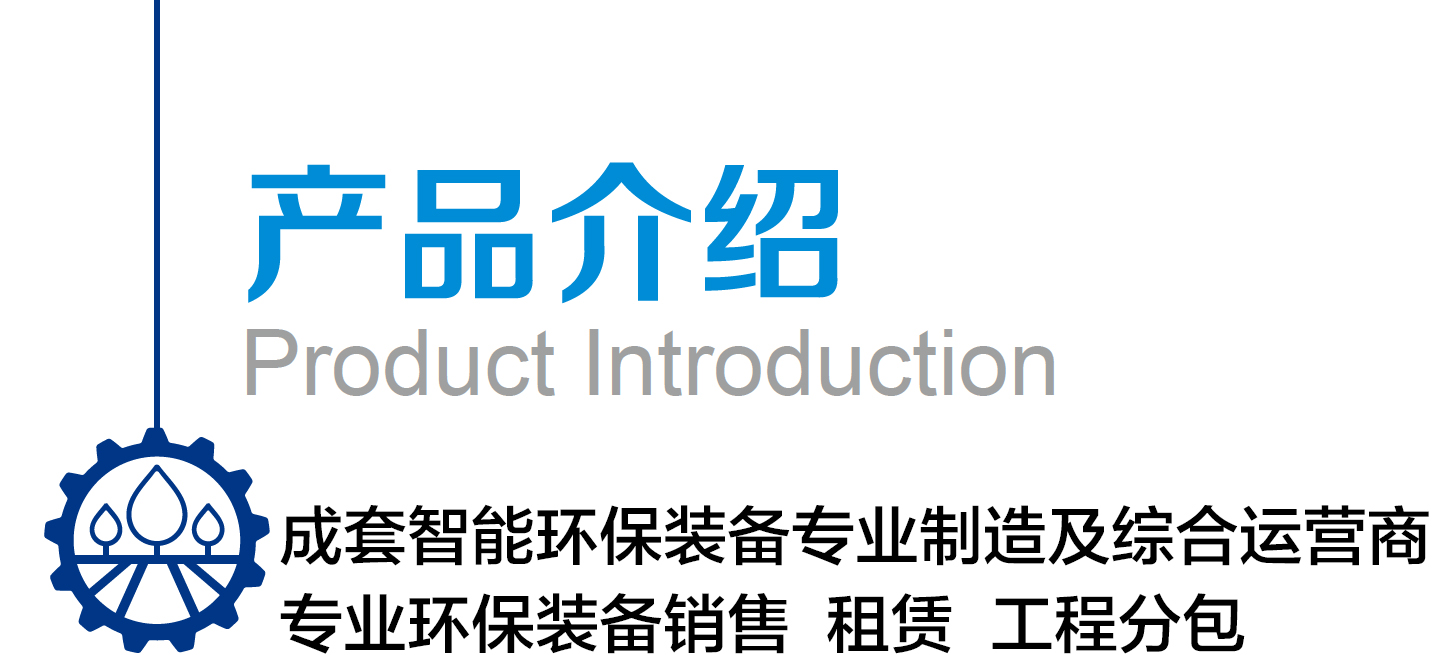 皇冠官网app