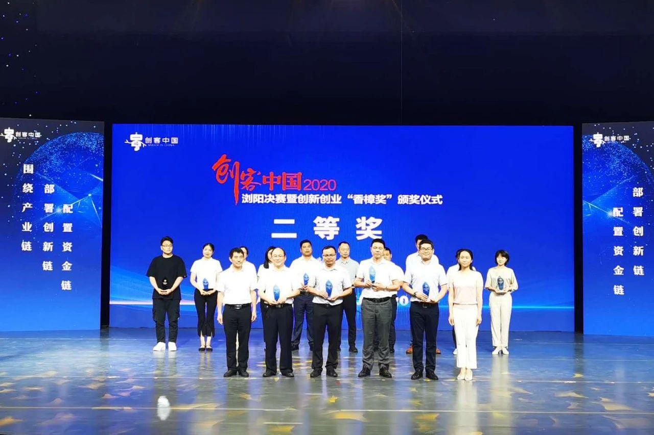 创客中国 | 永清制造,打造垃圾焚烧炉排行业标杆
